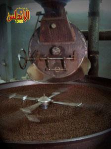 Coffee Roast محمصة قهوة
