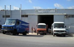 مدخل الشركة Company Entrance