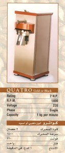 Quatro Gold or Black